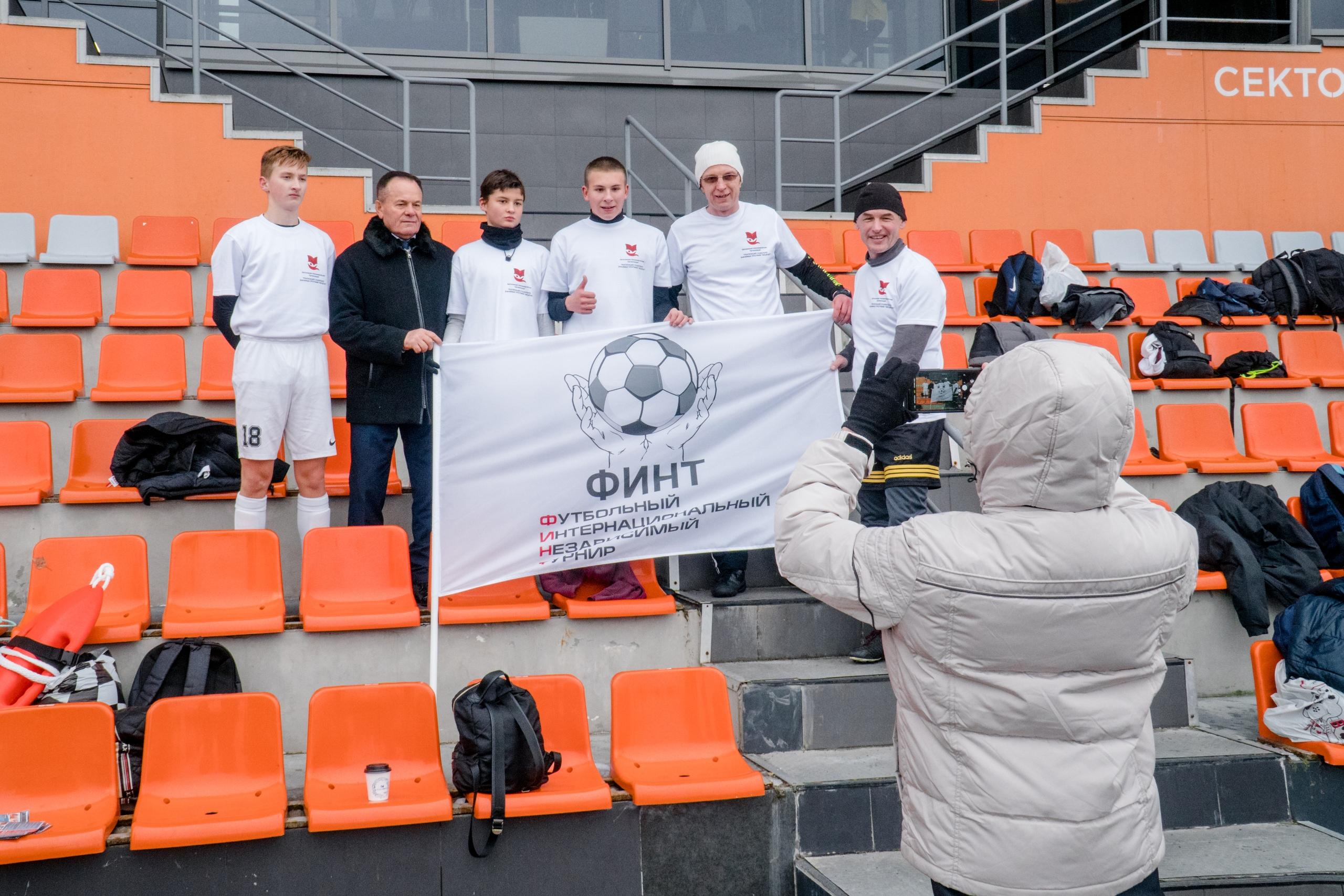 Футбольный интернациональный независимый турнир 2019
