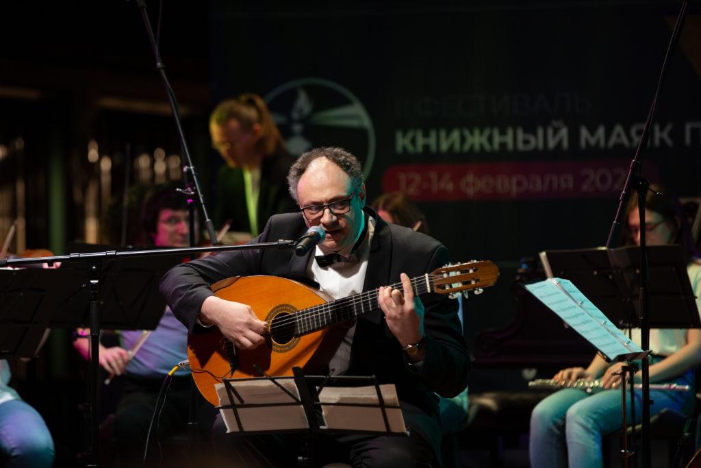 12 – 14 февраля в Санкт-Петербурге прошел второй международный фестиваль-праздник для всех любителей литературы, поэзии и музыки «КНИЖНЫЙ МАЯК ПЕТЕРБУРГА» в формате ON-SOUND. Тематический акцент фестиваля «музыка смыслов».